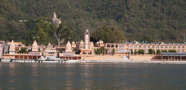 Ashram India