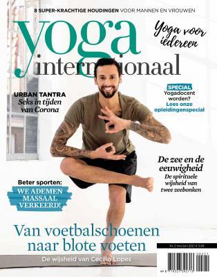 Yoga International 2