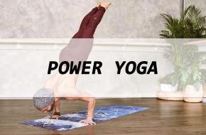 Wat is power yoga eigenlijk, en waar helpt het bij? Yoga International zocht het uit!