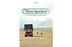 Wees Bamboe